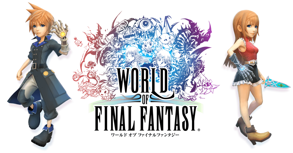 ワールドオブファイナルファンタジー【攻略、考察】WOFFメニュー
