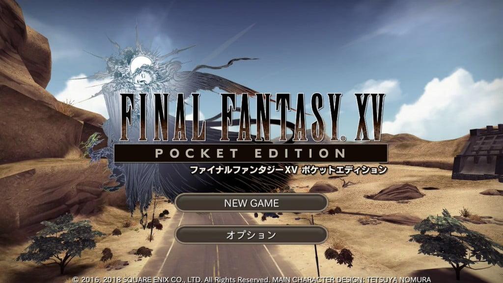 【FF15】ポケットエディション スマホ版 無料1章の感想や容量など
